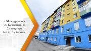 Продам 2-к квартиру, Междуреченск город, Кузнецкая улица 11