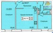 Продажа квартиры, Кемерово, Ул. Космическая, Купить квартиру в Кемерово по недорогой цене, ID объекта - 325105516 - Фото 30