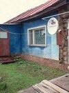 Продажа дома, Тюльганский район - Фото 2