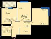 Купить квартиру в Геленджике