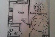 Продажа квартир ул. Уральская, д.75лит2