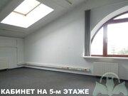 Продажа: псн 82 м2, Продажа помещений свободного назначения в Москве, ID объекта - 900300094 - Фото 4