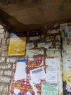 Продажа квартиры, Челябинск, Ул. Марченко, Купить квартиру в Челябинске по недорогой цене, ID объекта - 321080869 - Фото 2