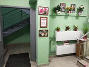 Продажа квартиры, Московский, Московский г. п, м. Саларьево, Ул. . - Фото 5