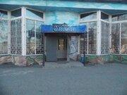 Продажа торгового помещения, Находка, Находкинский пр-кт. - Фото 5