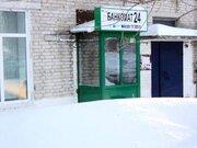 Алтай. с.Черемное, 50 км от Барнаула - Фото 5