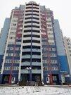 7 000 000 Руб., Продам шикарную квартиру вкирпичном доме с евро ремонтом, Продажа квартир в Белгороде, ID объекта - 323063559 - Фото 18