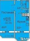 Продам 1-к квартиру, Серпухов г, бульвар 65 лет Победы 6к2 - Фото 1