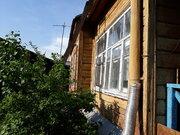 1 500 000 Руб., Продается дом г Тамбов, ул Комсомольская, Купить дом в Тамбове, ID объекта - 504841416 - Фото 1
