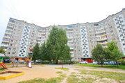 Продажа квартиры, Липецк, Ул. Катукова