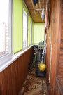 2 100 000 Руб., Продажа квартиры, Новосибирск, Мясниковой, Купить квартиру в Новосибирске по недорогой цене, ID объекта - 330988851 - Фото 4