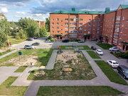 Продам! 4-комнатную квартиру в г.Ялуторовске