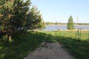 Продаю земельный участок 30 соток в деревне Скулино