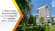Продам 2-к квартиру, Новокузнецк город, улица Клименко 26