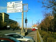Продажа квартиры, м. Алексеевская, Мира пр-кт. - Фото 1