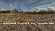 Д.Большое Верево, 22сот, ИЖС - Фото 4