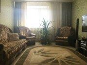 2 400 000 Руб., Трехкомнатная, город Саратов, Купить квартиру в Саратове по недорогой цене, ID объекта - 322841419 - Фото 1