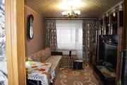 2 550 000 Руб., Мы рекомендуем, Продажа квартир в Боровске, ID объекта - 332827344 - Фото 6