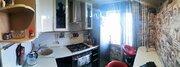 Квартира в центре Сочи, Купить квартиру в Сочи по недорогой цене, ID объекта - 321258073 - Фото 3