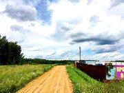 Видовой участок 5 сот. д. Сазонки 39км. от МКАД - Фото 1
