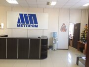 Аренда офисов в Свердловской области