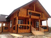 Новый дом в деревне с газом. Ярославское шоссе 83 км - Фото 1