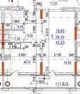 Однокомнатная квартира с индивидуальным отоплением в центре города!, Продажа квартир в Белгороде, ID объекта - 325135118 - Фото 3