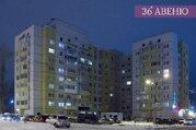 Продажа квартиры, Воронеж, Пешестрелецкая