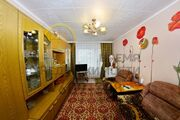Продажа квартиры, Новокузнецк, Ул. Пржевальского - Фото 2