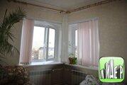 3 комнатная квартира дск - Фото 5