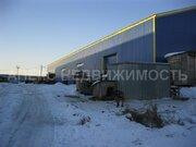 Продажа производственных помещений в Сергиево-Посадском районе