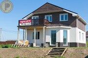 Дом на Кузнецовском плато - Фото 3
