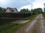 Ленинградское ш. 88 км от МКАД, Бутырки, Участок 30 сот. - Фото 5