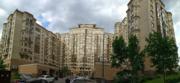 Квартира 270 кв.м. г. Москва, Ломоносовский пр-т, д. 29