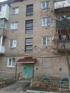 Продажа квартир в Ясногорске