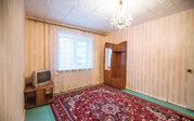 Квартира которая может стать Вашей до Нового года!, Купить квартиру по аукциону в Ярославле по недорогой цене, ID объекта - 323221371 - Фото 2