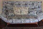 Апартаменты на Арбате от собственника - квартира бизнес класса, Квартиры посуточно в Улан-Удэ, ID объекта - 319634695 - Фото 29