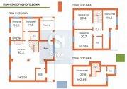 Продажа дома, Абатский район, Абатский р-н - Фото 2