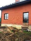 Продажа дома 108 кв.м. на участке 15 соток в Першино