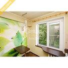 Предлагается светлая 1-комнатная квартира по ул. Репникова д. 3, Купить квартиру в Петрозаводске по недорогой цене, ID объекта - 321296234 - Фото 5