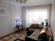Продажа 3-комнатной квартиры в центре города