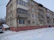 Продаю квартиру по ул.Крылова 1