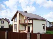 Продаётся дом 155 кв.м - 37 км от МКАД - Фото 1