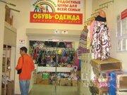 Продажа торговых помещений ул. Медицинская