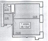 Продажа квартиры, Рязань, дп, Купить квартиру в Рязани по недорогой цене, ID объекта - 319964012 - Фото 4