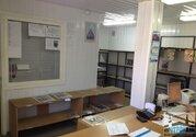 Продажа офисов Центр
