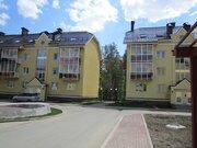 Продажа квартиры, Екатеринбург, Ул. Очеретина - Фото 4