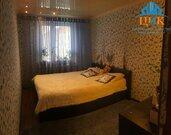 Продаётся отличная 3-комнатная квартира, г. Дмитров, ул. Космонавтов - Фото 1
