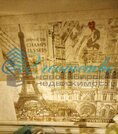 Продажа квартиры, Новосибирск, Ул. Кузьмы Минина, Продажа квартир в Новосибирске, ID объекта - 328391738 - Фото 20