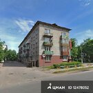 Продаю1комнатнуюквартиру, Приозерск, улица Ленина, 24
